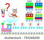 mathematical worksheet for...   Shutterstock .eps vector #754268200