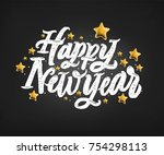 holidays typography. hand drawn ... | Shutterstock .eps vector #754298113