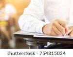 soft focus.high school or... | Shutterstock . vector #754315024