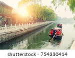 china traditional tourist boats ... | Shutterstock . vector #754330414