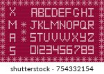 knit new year or christmas...   Shutterstock .eps vector #754332154