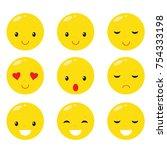 smile vector illustration  | Shutterstock .eps vector #754333198