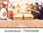 blur image of eating between... | Shutterstock . vector #754343008