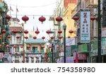 san francisco   circa 2017 ...   Shutterstock . vector #754358980