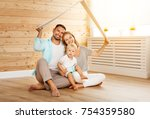 concept housing a young family. ... | Shutterstock . vector #754359580