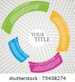 brochure design circle | Shutterstock .eps vector #75438274