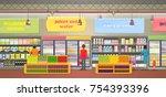 supermarket interior with... | Shutterstock .eps vector #754393396