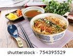 katsudon japanese fried pork... | Shutterstock . vector #754395529