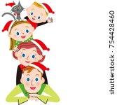 christmas in good friend family   Shutterstock .eps vector #754428460
