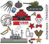 Ussr Soviet Union Nostalgia...