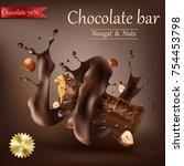 vector realistic sweet... | Shutterstock .eps vector #754453798