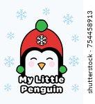 little penguin illustration for ... | Shutterstock . vector #754458913