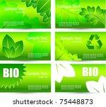 bio business card set | Shutterstock .eps vector #75448873