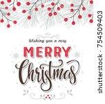 christmas background with fir... | Shutterstock .eps vector #754509403