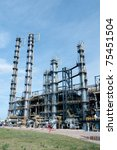 view gas processing factory.... | Shutterstock . vector #75451504