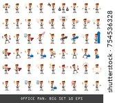 big set of office manager.... | Shutterstock .eps vector #754536328