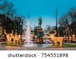 helsinki  finland. close up of... | Shutterstock . vector #754551898