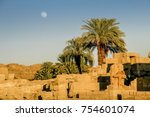 Ruins And Palm Trees At Karnak...