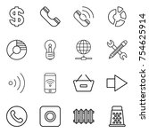thin line icon set   dollar ...