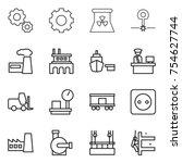 thin line icon set   gear ... | Shutterstock .eps vector #754627744