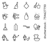 thin line icon set   cleanser ... | Shutterstock .eps vector #754627750
