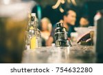 blurred defocused side view of... | Shutterstock . vector #754632280