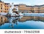 vienna  austria  july 21 2017 ... | Shutterstock . vector #754632508