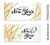 happy new year gold glitter.... | Shutterstock .eps vector #754632556
