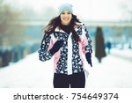 woman is exercise outdoors and... | Shutterstock . vector #754649374