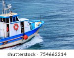 cabin and bow of fishing boat | Shutterstock . vector #754662214