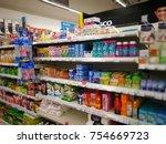 selangor  malaysia   14... | Shutterstock . vector #754669723