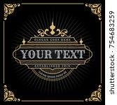 vintage luxury banner template... | Shutterstock .eps vector #754683259