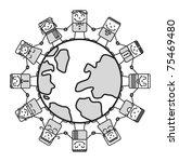 children around the world | Shutterstock .eps vector #75469480