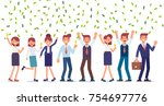 business people celebrating... | Shutterstock .eps vector #754697776