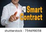 smart contract touchscreen is... | Shutterstock . vector #754698058