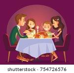 christmas family dinner | Shutterstock .eps vector #754726576