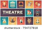 theatre   set of flat design...   Shutterstock .eps vector #754727818