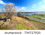 Small photo of Scenic view of the Norbert F. Beckey Bridge over the Mississippi River from the Mark Twain Overlook in Iowa