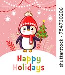 christmas vector greeting card... | Shutterstock .eps vector #754730206