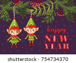 christmas tree toys in the form ... | Shutterstock .eps vector #754734370