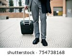 closeup of a young caucasian... | Shutterstock . vector #754738168