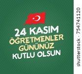 november 24th turkish teachers... | Shutterstock .eps vector #754741120