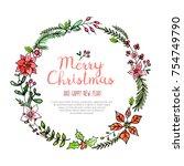hand drawn christmas wreath | Shutterstock . vector #754749790