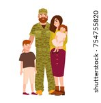 military man  serviceman or... | Shutterstock .eps vector #754755820
