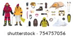 bundle of mountaineering and... | Shutterstock .eps vector #754757056