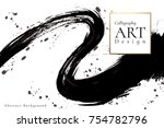 abstract ink background.... | Shutterstock .eps vector #754782796
