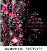 vintage christmas greeting with ... | Shutterstock . vector #754791679