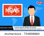 anchorman on tv broadcast news. ... | Shutterstock .eps vector #754808884