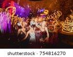 young beautiful girls having...   Shutterstock . vector #754816270