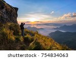 mountain view with morning fog... | Shutterstock . vector #754834063